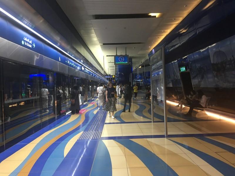 Sharispx Dubai - Metro Dubai